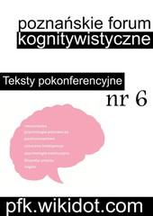 okladka_pfk.jpg